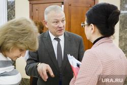 Заседание правительства с Евгением Куйвашевым. Екатеринбург, овчинников владимир