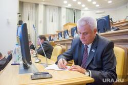 Правительственный час. Ханты-Мансийск, сондыков василий