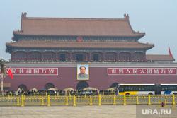 Пекин. Китай, пекин, площадь тяньаньмэнь