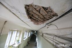 Утро. Физкультура на набережной. обвалившийся потолок. администрация. Екатеринбург, потолок рухнул, обвалилась штукатурка, ветхое здание, жкх, ремонт