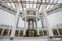 Ханты-Мансийск, суд хмао