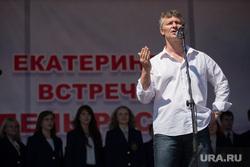 Митинг ко Дню России. Екатеринбург, ройзман евгений, портрет