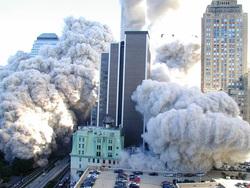Открытая лицензия на 21.07.2015. Терроризм. , взрыв, теракт