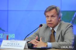 Пресс-конференция Алексея Пушкова. Москва, пушков алексей