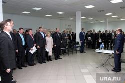 Конференция Единой России  Курган, минута молчания