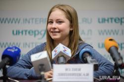 Пресс-конференция с Юлией Липницкой в Интерфаксе. Екатеринбург, липницкая юлия