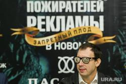 Пресс-конференция по
