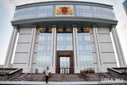 Клипарт. Екатеринбург, заксобрание свердловской области