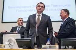 Бюджет Тюмени 2014. Первое чтение., еремеев дмитрий