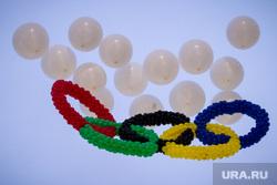 Эстафета олимпийского огня. Начало. Екатеринбург., олимпийские кольца, воздушные шары