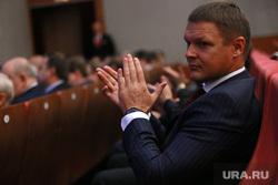 Свердловский политсовет партии