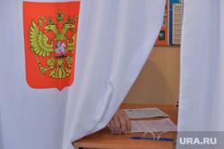 Выборы. Челябинск., кабинки для голосования, выборы