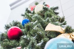 Клипарт. Ханты-Мансийск, шары, новогодняя елка, новый год