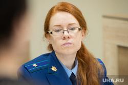Суд по делу Екатерины Вологжениновой. Екатеринбург