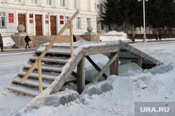 Снос ледового городка Курган, ледовый городок, снос, сломанная горка