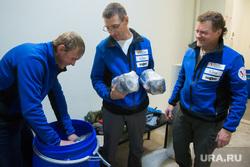 Сбор в метеоритную экспедицию УрФУ на Южный полюс. Екатеринбург