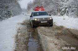 Дорога на поселок Серебрянка под Нижним Тагилом, бездорожье