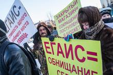Митинг протеста малых предпринимателей. Тюмень, предприниматели, митинг