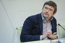 Подведение итогов выборов в Фонде развития гражданского общества. Москва, федоров валерий