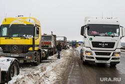 Поддержать акцию дальнобойщиков в москве