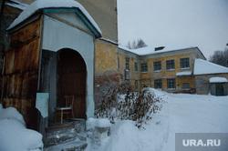 Трагедия на улице Норильская, 63. Екатеринбург, улица норильская63