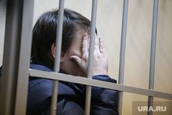 Дело об отравлении детей. Кордюкова. Екатеринбург
