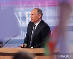 Пресс-конференция Путина В.В. Москва.