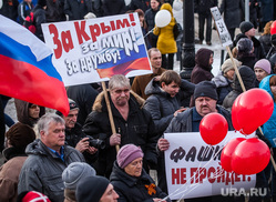 Митинг в поддержку Крыма 18.03.2014. Тюмень, митинг крым