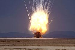 Открытая лицензия 07.07.2015. Взрыв, взрыв
