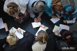 Референдум в Мариуполе. Горящее здание Горисполкома. Украина, референдум, украина, голосование, толпа