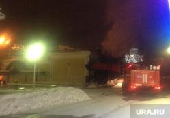 Пожар в «Bukowski Grill»
