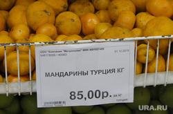 Фрукты из Турции Курган (Метрополис), фрукты, мандарины, продукты из турции