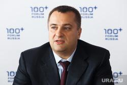 Пресс-конференция к открытию международного форума высотного и уникального строительства 100+ Екатеринбург, мямин сергей