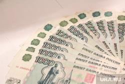 Клипарт. Екатеринбург, купюры, финансы, тысяча рублей, деньги, наличные