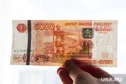 Клипарт по теме Деньги. Екатеринбург, пять тысяч, зарплата, рубли, деньги