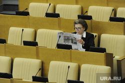 Пленарное заседание Государственной Думы РФ. 27 февраля 2015г., терешкова валентина