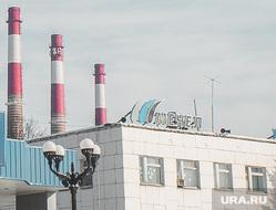 Чебаркуль. Челябинская область , мечел, завод