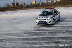 Спецоперация лед. Гонки полицейских. Тюмень, лед, полицейская машина, дпс