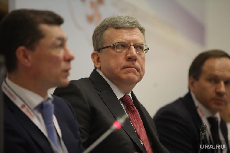Гайдаровский форум-2016. Москва., кудрин алексей