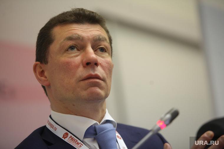 Гайдаровский форум-2016. Москва., топилин максим