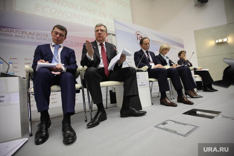 Гайдаровский форум-2016. Москва., топилин максим, кудрин алексей