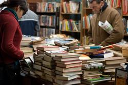 Открытая лицензия 15.07.2015. Наука., библиотека, книги, чтение, наука