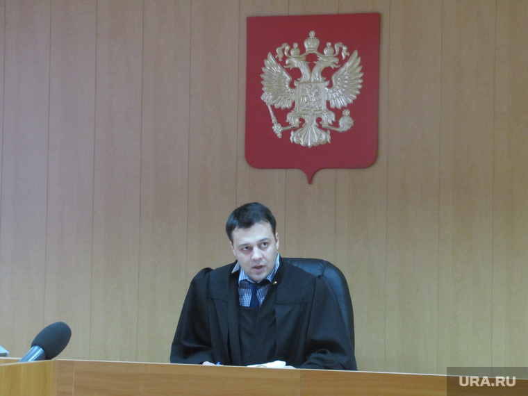 Суд над Александр Кобяшев, Верхняя Пышма, судья