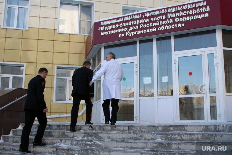 Визит замминистра МВД в госпиталь  Курган