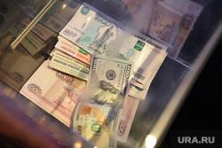 Благотворительный вечер. Челябинск., рубль, валюта, деньги, доллары