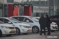 Автосалоны. Екатеринбург