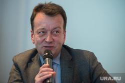 Пресс-конференция итоги 2014 года по недвижимости. УПН. Екатеринбург, малафеев сергей