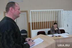 Судебное заседание Безгодов Курган, безгодов юрий