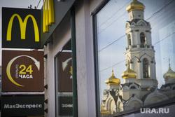 Клипарт. Екатеринбург, большой златоуст, церковь, 24 часа, круглосуточно, фастфуд, макдоналдс, религия, православие