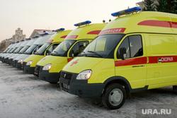 Передача машин скорой помощи площадь Ленина Курган, реанимация, скорая помощь